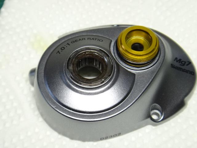 20130227-8