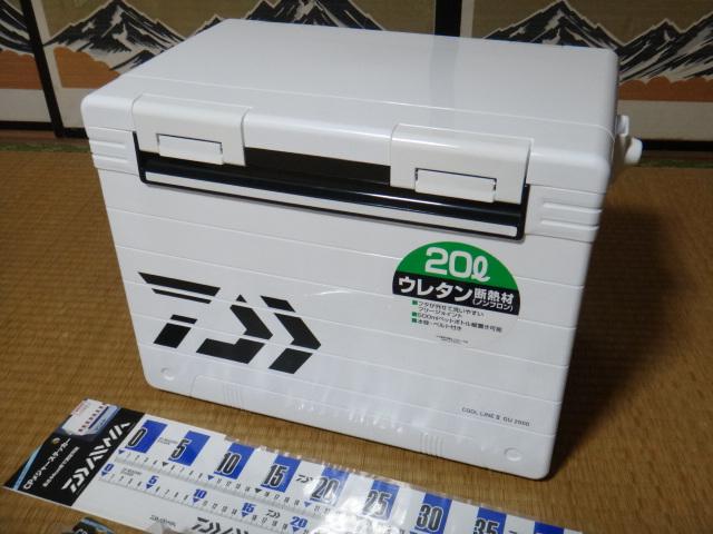 20130612-1
